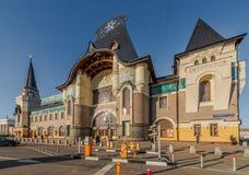 Yaroslavsky station i Moskva royaltyfri fotografi