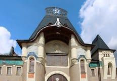 Yaroslavsky station Stock Images