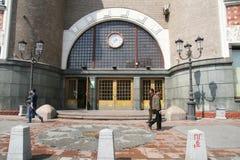 Yaroslavskypost in Moskou Stock Fotografie