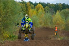 Yarovoy Evgeniy 6. SERPUKHOV, RUSSIA - OCTOBER 7, 2017: Yarovoy Evgeniy 6,  Class ATV, in the 4 stage  MX series, the Red Wings Cup 2017 super country-cross Royalty Free Stock Photo