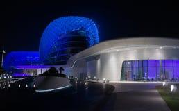 yas för Abu Dhabi hotellmarina Arkivbilder