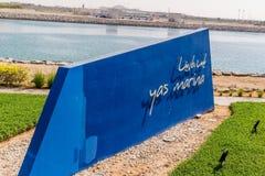 Yas Island/UAE στις 14 Νοεμβρίου 2017: Μαρίνα Yas στο νησί Yas, Αμπού Νταμπί Στοκ Φωτογραφίες
