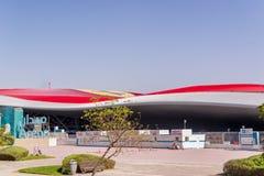 Yas Island/UAE November 14 2017: Ferrari värld på den Yas ön, Abu Dhabi arkivfoton