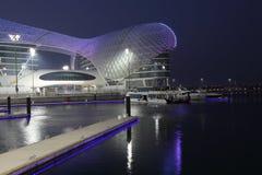 Yas Jachthafen-Hotel, Abu Dhabi Stockfotografie