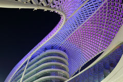 Yas Marina Hotel at night Stock Photography