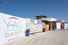 Yas-Strandeingang in Abu Dhabi Lizenzfreie Stockbilder