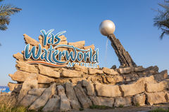 Yas Waterworld in Abu Dhabi Stock Photo