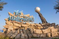 Yas Waterworld in Abu Dhabi Stock Photo