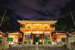 Yasaka寺庙,其中一个日本的最大的节日 免版税图库摄影