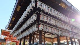 Yasaka寺庙, Gion,京都 库存照片