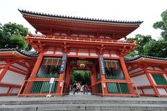 Yasaka Gion Shrine. Japan Osaka Kyoto Yasaka Gion Shrine Stock Photos