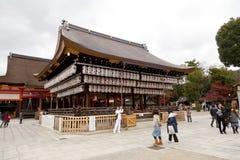 Yasaka Jinja à Kyoto, Japon Photos stock