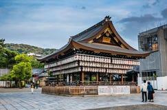 Yasaka-jinja świątynia obrazy stock
