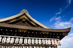 Yasaka Jinja i Kyoto arkivbild