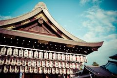 Yasaka Jinja i Kyoto i Japan royaltyfri foto