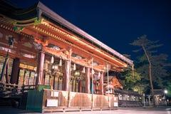 Yasaka Shrine (Yasaka-jinja) at night in Higashiyama Ward, Kyoto, Japan. Royalty Free Stock Photography