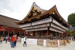 Yasaka Jinja a Kyoto, Giappone Fotografie Stock Libere da Diritti