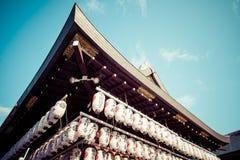 Yasaka Jinja in Kyoto in Japan Royalty Free Stock Image