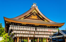 Yasaka Jinja shrine in Kyoto, Japan Royalty Free Stock Images