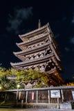Yasaka pagoda Fotografia Stock