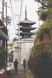 Yasaka Pagoda Royalty Free Stock Photo