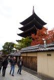 Yasaka Pagoda Stock Photos
