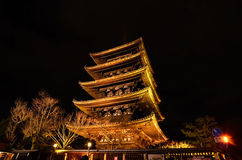 Yasaka Pagoda, Kyoto Japan. Night picture of Yasaka wooden pagoda, Kyoto Japan Stock Images