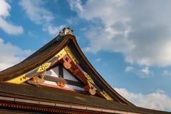 Yasaka relikskrin Arkivfoto