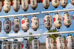 Yasaka-Schrein Lizenzfreies Stockbild
