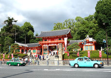 Yasaka Shrine Royalty Free Stock Photo