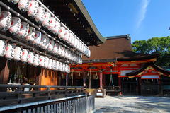 Yasaka Shrine, Gion District, Kyoto, Japan Royalty Free Stock Photo