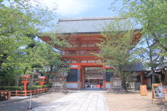 Famous Yasaka Shrine Kyoto Japan  Stock Photo