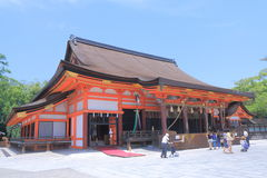 Famous Yasaka Shrine Kyoto Japan  Royalty Free Stock Photography