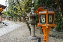 Yasaka shrine in Kyoto, Japan Royalty Free Stock Photography