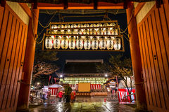 Yasaka Shrine Stock Photos
