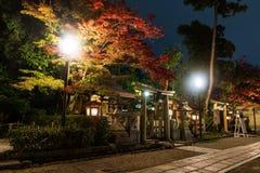 Yasaka Shrine at night in Autumn, Kyoto Royalty Free Stock Photo