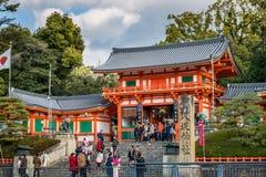 Yasaka Shrine Royalty Free Stock Image