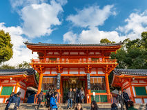 Yasaka Shrine Stock Photography
