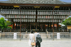 Yasaka shrine. Take the photo on 31 th Apr,2017 Stock Photos