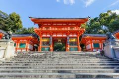 Yasakaheiligdom in Kyoto, Japan stock afbeelding