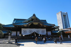 Yasakuni shrine Royalty Free Stock Image