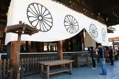 Yasakuni shrine Royalty Free Stock Photo