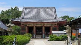 Yashima Temple on Shikoku Island in Japan Stock Images