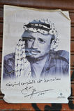 Yasser Arafat posters Stock Photography