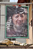 Yasser Arafat posters Royalty Free Stock Photography