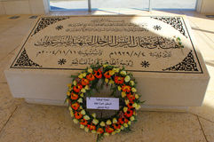 Yasser Arafat's tombstone Royalty Free Stock Photos
