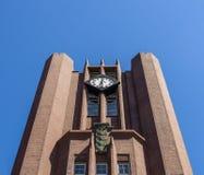 Yasuda Hall à l'université de Tokyo Photo stock