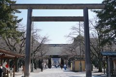 Yasukuni-Schrein Stockfotos