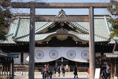Yasukuni-Schrein Lizenzfreies Stockfoto
