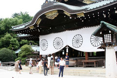 Yasukuni Shrine Hall of Worship Stock Images